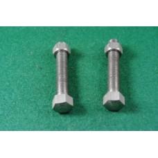 rear wheel adjusters/nuts 42-6040  24-563 (pair)